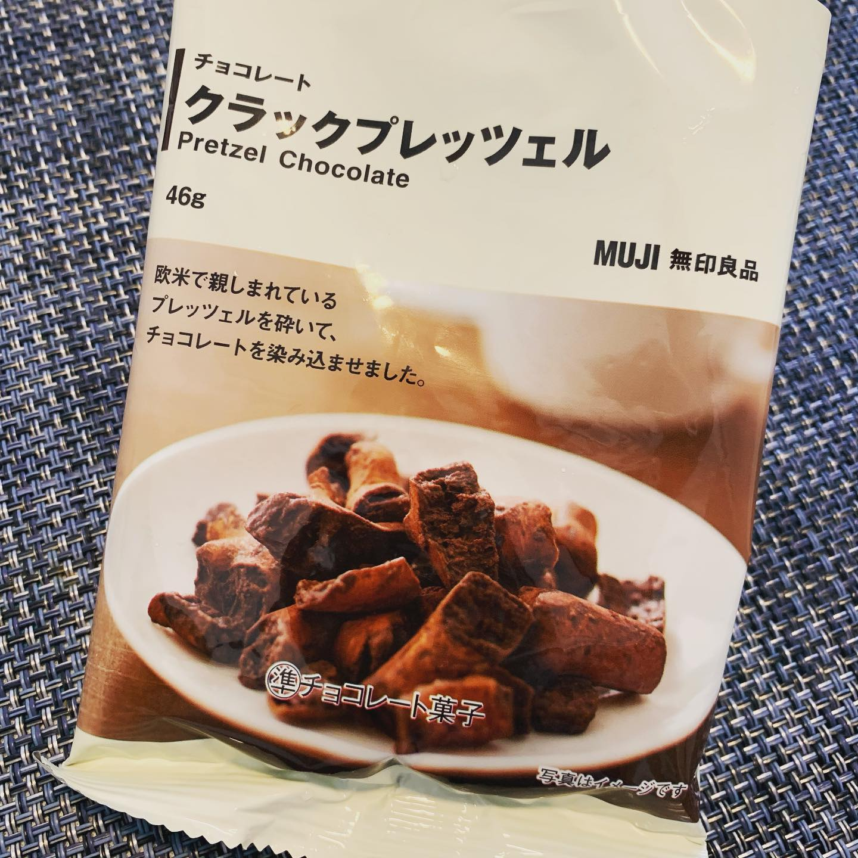 【半額お菓子&寝具】Muji 無印良品